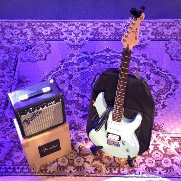 Pack guitare électrique bleu vert