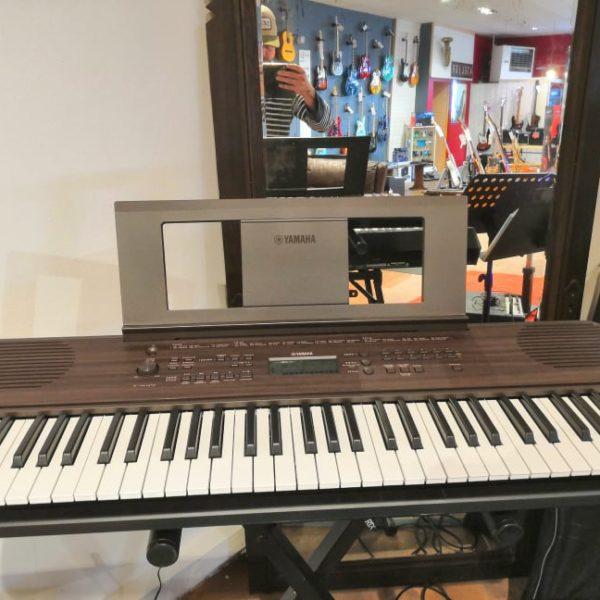 clavier marron